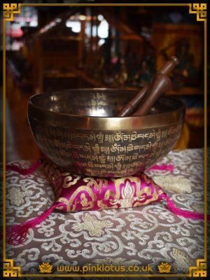 Himalayan Singing Bowl Crown Chakra